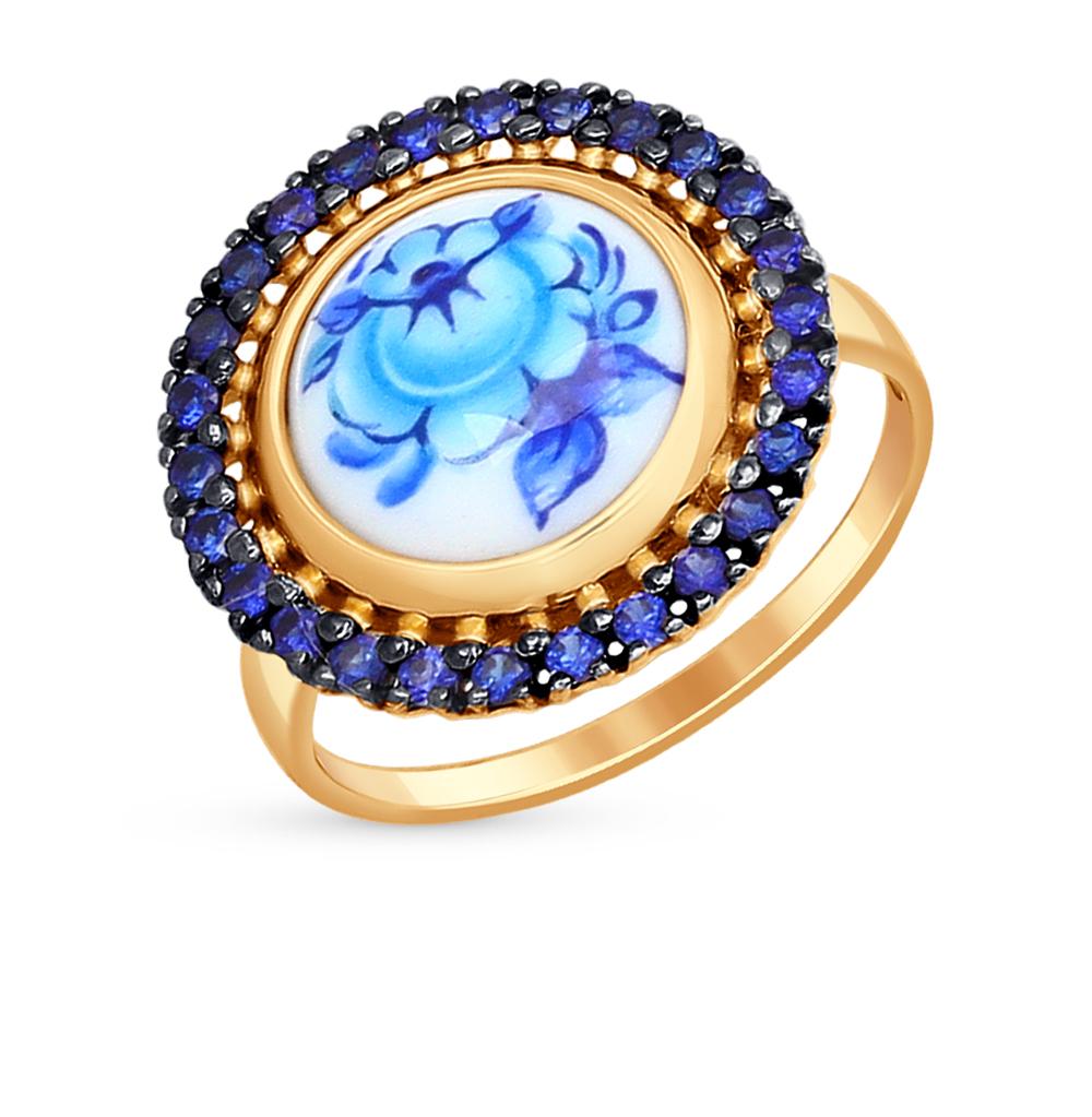 Фото «золотое кольцо с корундами и фианитами»