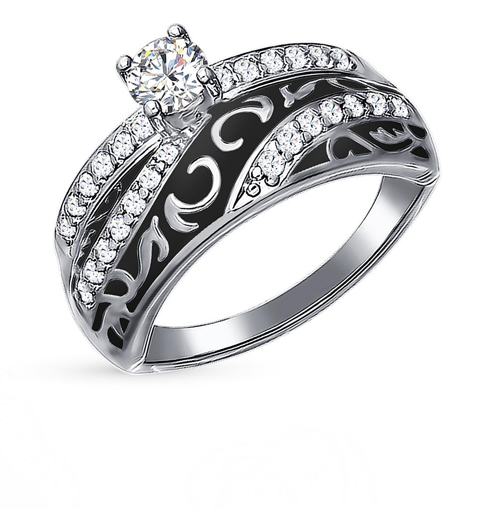 серебряные кольца свадебные фото