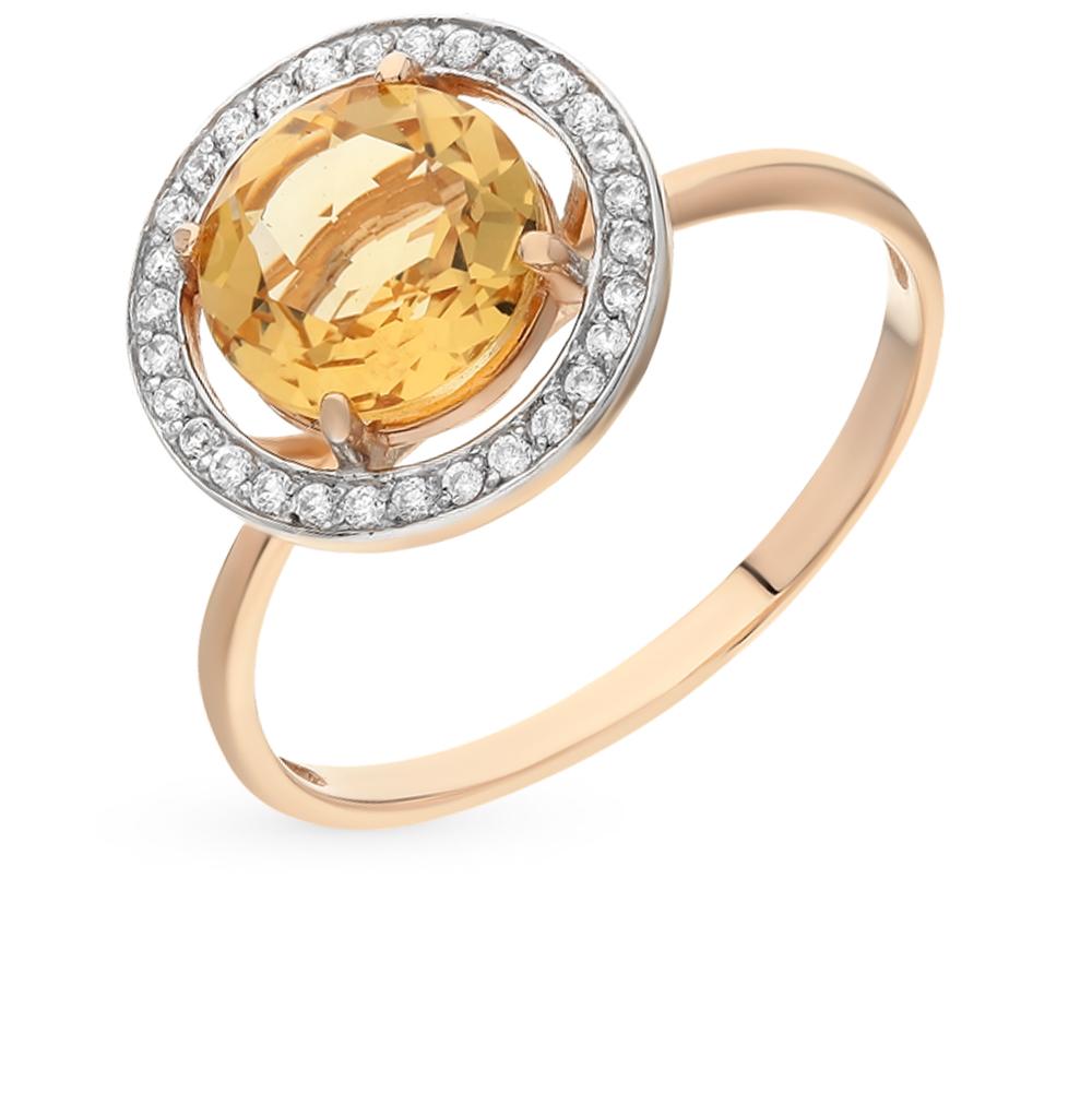 Фото «золотое кольцо с фианитами и цитринами»