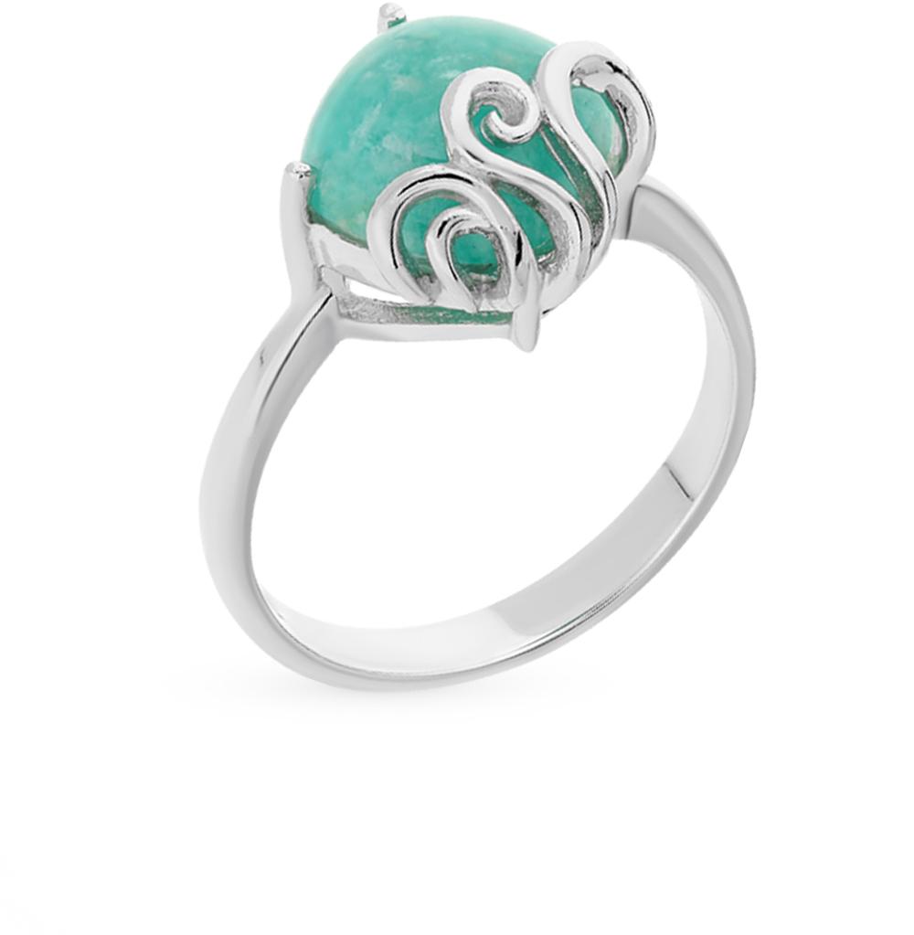 Фото «серебряное кольцо с амазонитом»